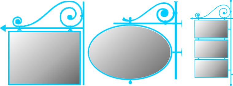 Виды световых консолей