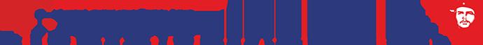 Логотип фирмы Чегевара