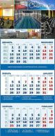 Календарьтрио